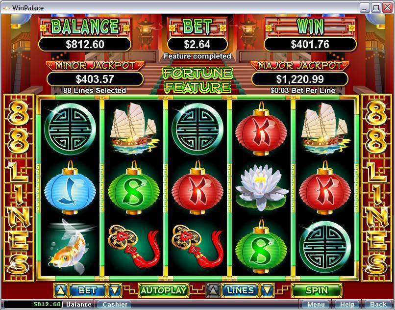 All Star Slots No Deposit Bonus 2021