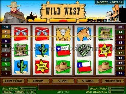 Vegas casino no deposit bonus codes - Gratis casino spel utan